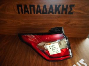 Ford Kuga 2016-2019 φανάρι πίσω αριστερό LED