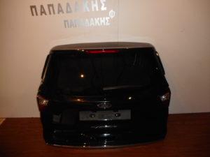 ford kuga vignale 2016 2019 opisthia porta mayri 300x225 Ford Kuga Vignale 2016 2019 οπίσθια πόρτα μαύρη