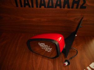 Ford Transit Tourneo Courier 2013-2019 ηλεκτρικός καθρέπτης αριστερός κόκκινος