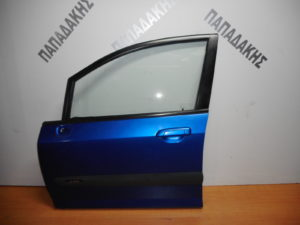 Honda Jazz 2002-2008 πόρτα εμπρός αριστερή μπλε