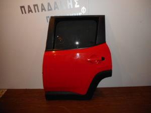 jeep renegade 2014 2019 porta piso aristeri portokali 300x225 Jeep Renegade 2014 2019 πόρτα πίσω αριστερή πορτοκαλί