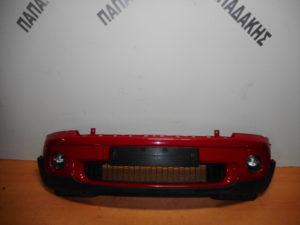 Mini Cooper R56 2006-2011 εμπρός προφυλακτήρας κόκκινος