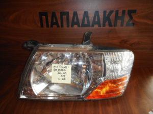 Mitsubishi Pajero 2001-2007 φανάρι εμπρός αριστερό