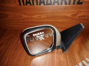 mitsubishi pajero 2001 2007 ilektrikos kathreptis aristeros asimi skoyro 5 kalodia 5porto 300x225 Mitsubishi Pajero 2001 2007 ηλεκτρικός καθρέπτης αριστερός ασημί σκούρο 5 καλώδια 5πορτο