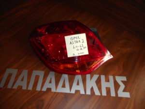 opel astra j 2010 2015 fanari piso aristero 5porto kokkino 300x225 Opel Astra J 2010 2015 φανάρι πίσω αριστερό 5πορτο κόκκινο