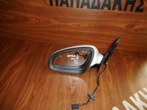 opel astra j 2010 2015 ilektrikos kathreptis aristeros aspros 5 kalodia 300x225 Opel Astra J 2010 2015 ηλεκτρικός καθρέπτης αριστερός άσπρος 5 καλώδια