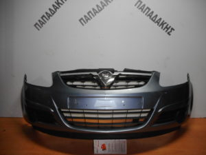 Opel Corsa D 2006-2011 εμπρός προφυλακτήρας ασημί σκούρο