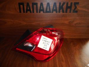 opel corsa e 2015 2019 5thyro fanari piso dexio 300x225 Opel Corsa E 2015 2019 φανάρι πίσω δεξιό 5θυρο
