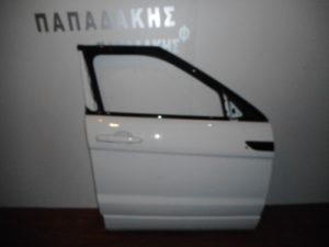 range rover evoque 2011 2019 porta empros dexia aspri ochi tzami fasa vafomeni 300x225 Range Rover Evoque 2011 2019 πόρτα εμπρός δεξιά άσπρη (όχι τζάμι) φάσα βαφόμενη