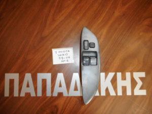 toyota yaris 1999 2006 diakoptis ilektrikoy parathyroy empros aristeros diplos 300x225 Toyota Yaris 1999 2006 διακόπτης ηλεκτρικού παραθύρου εμπρός αριστερός διπλός