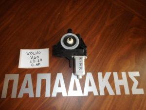 volvo v40 2012 2019 moter ilektrikoy parathyroy empros aristero 300x225 Volvo V40 2012 2019 μοτέρ ηλεκτρικού παραθύρου εμπρός αριστερό