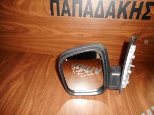 VW Caddy 2004-2015 απλός καθρέπτης αριστερός άβαφος