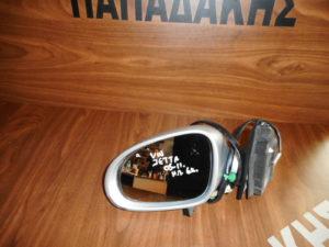 vw jetta 2005 2011 ilektrikos kathreptis aristeros asimi 300x225 VW Jetta 2005 2011 ηλεκτρικός καθρέπτης αριστερός ασημί