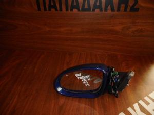 vw passat 2005 2011 ilektrikos kathreptis aristeros mple skoyro 6 kalodia 300x225 VW Passat 2005 2011 ηλεκτρικός καθρέπτης αριστερός μπλε σκούρο 6 καλώδια