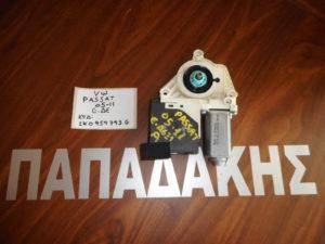 vw passat 2005 2011 moter ilektrikoy parathyroy empros dexio kodikos 1k0 959 793g 300x225 VW Passat 2005 2011 μοτέρ ηλεκτρικού παραθύρου εμπρός δεξιό κωδικός: 1K0 959 793G