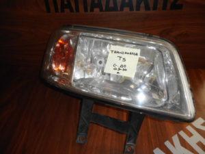 vw transporter t5 2003 2010 fanari empros dexio 300x225 VW Transporter T5 2003 2010 φανάρι εμπρός δεξιό