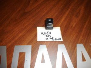 audi q5 2008 2018 ilektrikos diakoptis parathyroy piso aristeros 300x225 Audi Q5 2008 2018 ηλεκτρικός διακόπτης παραθύρου πίσω αριστερός