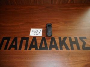 Dodge Caliber 2007-2012 διακόπτης ηλεκτρικού παραθύρου εμπρός δεξιός