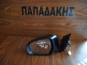 suzuki vitara 2015 2019 ilektrikos kathreptis aristeros mayros 5 kalodia 300x225 Suzuki Vitara 2015 2019 ηλεκτρικός καθρέπτης αριστερός μαύρος 5 καλώδια
