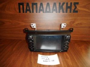 toyota rav 4 2013 2019 radio me navigation 300x225 Toyota Rav 4 2013 2019 Radio με navigation