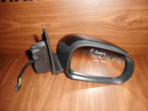 Fiat 500L 2012-2019 ηλεκτρικός καθρέπτης δεξιός κυπαρισσί 7 καλώδια
