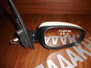 Ford Ka 2008-2016 ηλεκτρικός καθρέπτης δεξιός άσπρος