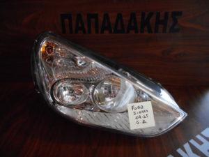ford s max 2007 2015 fanari dexio empros 300x225 Ford S Max 2007 2015 φανάρι εμπρός δεξιό