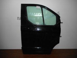 ford transit tourneo custom 2013 2016 porta empros dexia mayri 300x225 Ford Transit Tourneo Custom 2013 2016 πόρτα εμπρός δεξιά μαύρη