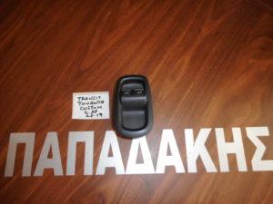ford transit tourneo custom 2013 2019 diakoptis ilektrikoy parathyroy empros aristeros 2plos 300x225 Ford Transit Tourneo Custom 2013 2019 διακόπτης ηλεκτρικού παραθύρου εμπρός αριστερός 2πλος