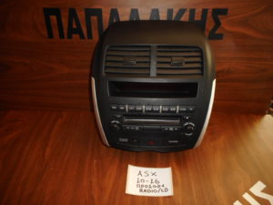 mitsubishi asx 2010 2016 prosopsi radio cd kai othoni 300x225 Mitsubishi ASX 2010 2016 πρόσοψη Radio CD και οθόνη