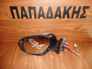 mitsubishi asx outlander 2010 2016 ilektrika anaklinomenos kathreptis aristeros asimi flas 9 kalodia 300x225 Mitsubishi ASX/Outlander 2010 2016 ηλεκτρικά ανακλινόμενος καθρέπτης αριστερός ασημί φλας 9 καλώδια