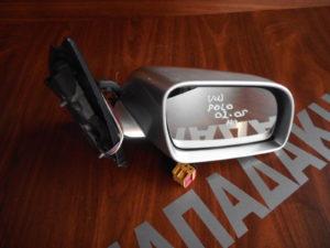 VW Polo 2002-2005 ηλεκτρικός καθρέπτης δεξιός ασημί