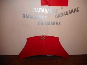Citroen C1 2006-2014 εμπρός καπό κόκκινο