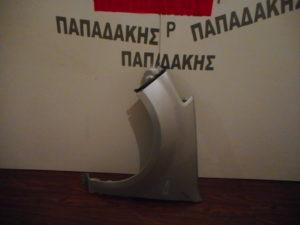 Dacia Sandero 2007-2012 φτερό εμπρός αριστερό ασημί