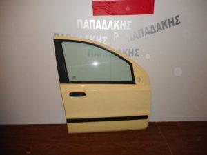fiat panda 2003 2012 porta empros dexia kitrini 300x225 Fiat Panda 2003 2012 πόρτα εμπρός δεξιά κίτρινη