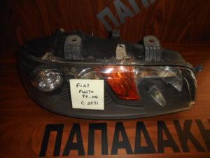 Fiat Punto 1999-2004 φανάρι εμπρός δεξιό
