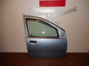fiat punto 1999 2010 porta empros dexia galazia 300x225 Fiat Punto 1999 2010 πόρτα εμπρός δεξιά γαλάζια