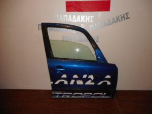 fiat sedici 2007 2014 porta empros dexia mple skoyro 300x225 Fiat Sedici 2007 2014 πόρτα εμπρός δεξιά μπλε σκούρο