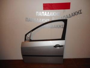 ford fiesta 2002 2006 porta empros aristeri asimi 300x225 Ford Fiesta 2002 2006 πόρτα εμπρός αριστερή ασημί