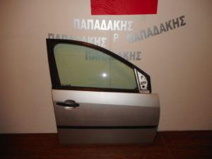ford fiesta 2002 2006 porta empros dexia asimi 300x225 Ford Fiesta 2002 2006 πόρτα εμπρός δεξιά ασημί