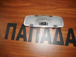 ford fiesta 2002 2008 plafoniera 2 300x225 Ford Fiesta 2002 2008 πλαφονιέρα
