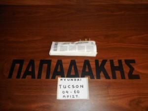 hyundai tucson 2004 2010 airbag kathismatos aristero 300x225 Hyundai Tucson 2004 2010 AirBag καθίσματος αριστερό