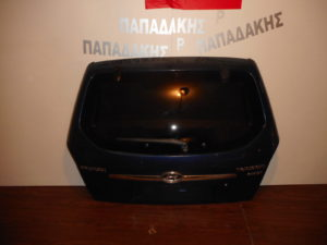 hyundai tucson 2004 2010 opisthia porta mple skoyro 300x225 Hyundai Tucson 2004 2010 οπίσθια πόρτα μπλε σκούρο