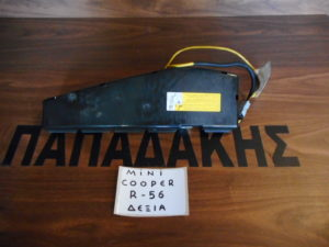 mini cooper r56 2006 2014 airbag kathismatos dexio 300x225 Mini Cooper R56 2006 2014 AirBag καθίσματος δεξιό