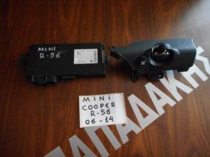 Mini Cooper R56 2006-2014 διακόπτης μίζας με εγκεφαλάκι