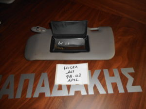 nissan micra k11 1998 2003 alexilio aristero 1 300x225 Nissan Micra K11 1998 2003 αλεξήλιο αριστερό