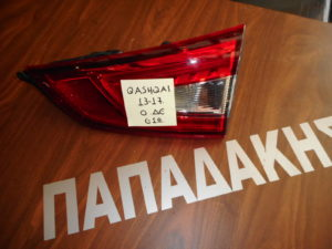 Nissan Qashqai 2013-2017 φανάρι πίσω δεξιό εσωτερικός