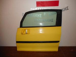 peugeot 1007 2004 2009 porta aristeri dythyri kitrini 300x225 Peugeot 1007 2004 2009 πόρτα αριστερή δύθυρη κίτρινη