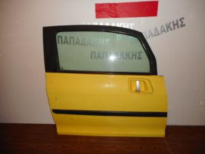 peugeot 1007 2004 2009 porta dexia dythyri kitrini 300x225 Peugeot 1007 2004 2009 πόρτα δεξιά δύθυρη κίτρινη