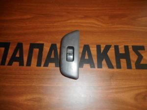 suzuki wagon r 1999 2008 diakoptis ilektrikoy parathyroy empros dexios monos 300x225 Suzuki Wagon R 1999 2008 διακόπτης ηλεκτρικού παραθύρου εμπρός δεξιός μονός